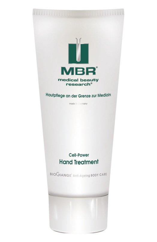 Купить Крем для рук BioChange Cell-Power Hand Treatment Medical Beauty Research, 1608, Германия, Бесцветный