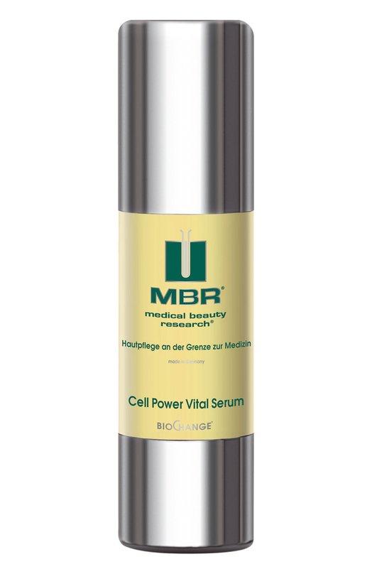 Купить Защищающая сыворотка для лица BioChange Cell-Power Vital Serum Medical Beauty Research, 1211/MBR, Германия, Бесцветный