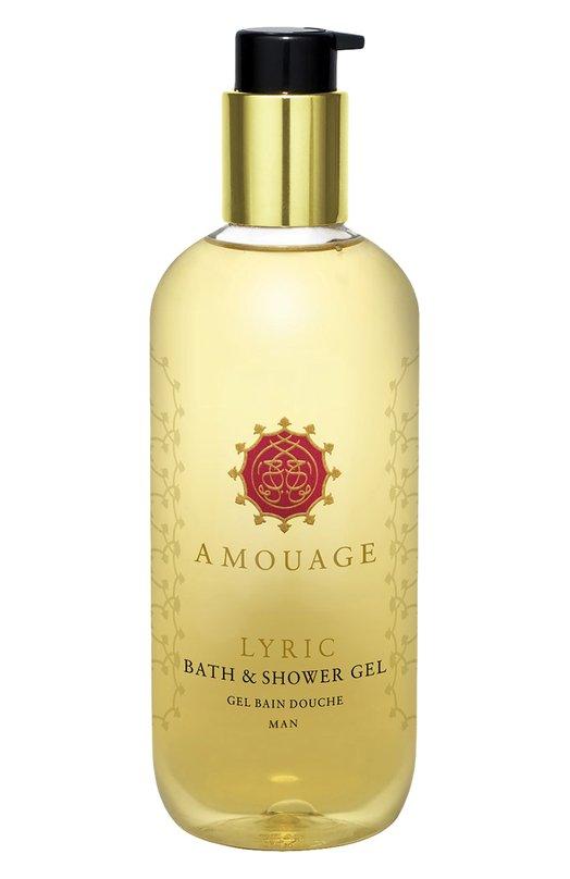 Набор Lyric: Парфюмерная вода + Гель для душа Amouage 12824