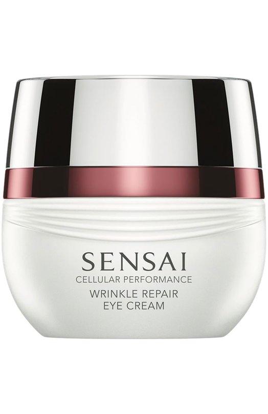 Восстанавливающий крем от морщин для кожи вокруг глаз Sensai 10071