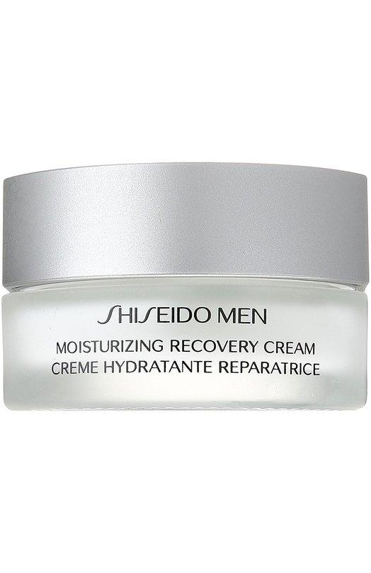 Увлажняющий восстанавливающий крем Men Shiseido 10105SH