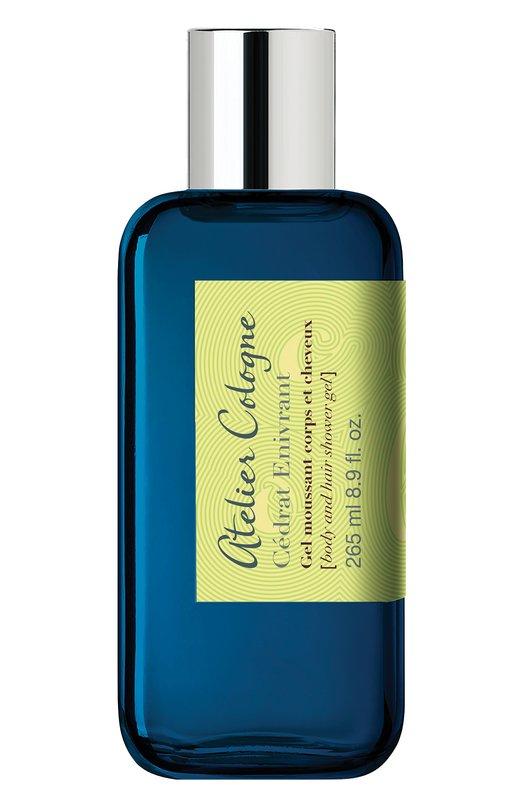 Гель для тела Cedrat Enivrant Atelier CologneСредства для душа и ванны<br><br><br>Объем мл: 265<br>Пол: Женский<br>Возраст: Взрослый<br>Цвет: Бесцветный