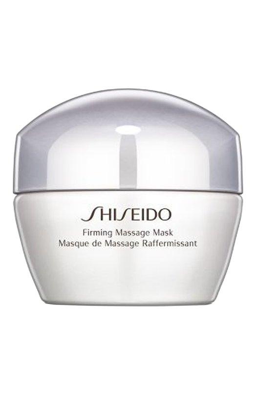 Массажная маска для улучшения упругости кожи Shiseido 11923SH
