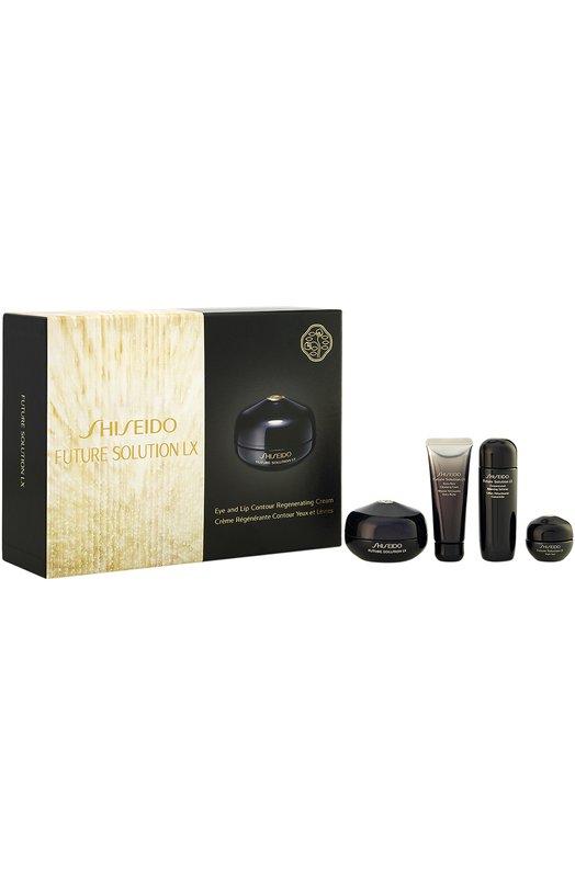 Набор Future Solution LX Shiseido SE3100SH