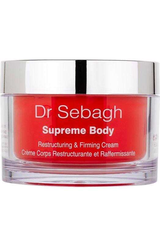 Восстанавливающий укрепляющий крем для тела Supreme Body Dr.Sebagh 2093