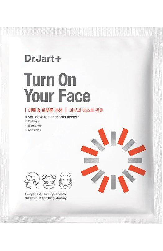 Маска с витамином С для насыщения энергией и тонуса Dermask Dr.Jart+ 8809380642174