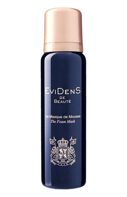 Купить Маска-мусс для стимулирования клеточной активности EviDenS de Beaute, 4560358160154, Франция, Бесцветный