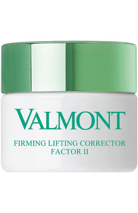 Укрепляющий корректирующий крем-лифтинг Фактор II Valmont 705916