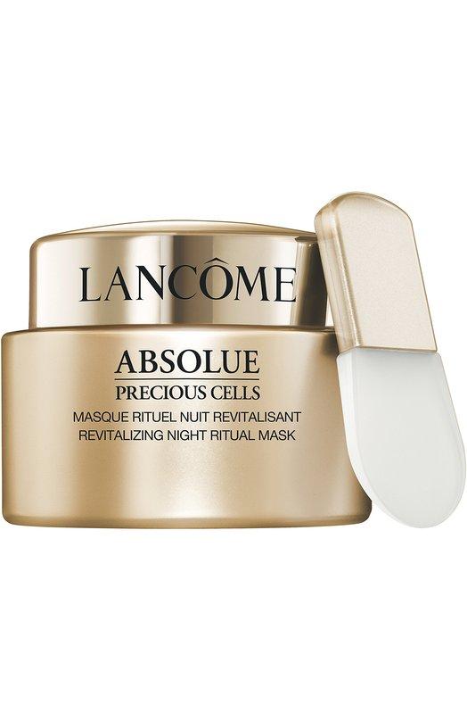 Купить Ночная восстанавливающая маска для лица Absolue PC Lancome, 3614270866258, Франция, Бесцветный