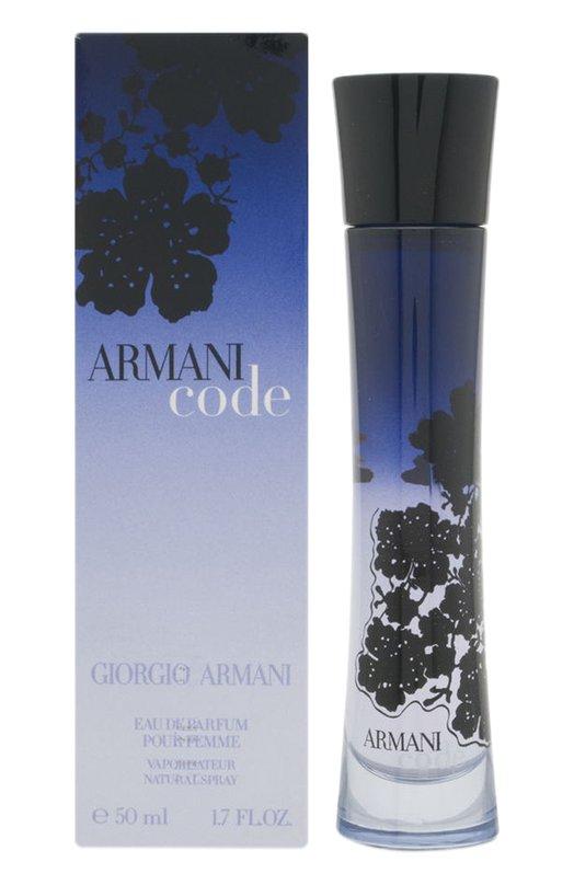 Купить Парфюмерная вода Armani Code Giorgio Armani, 3360375004056, Италия, Бесцветный
