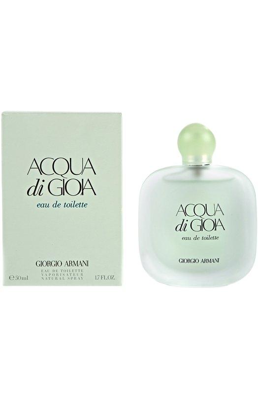 Туалетная вода Acqua di Gioia Giorgio Armani 3605521939937