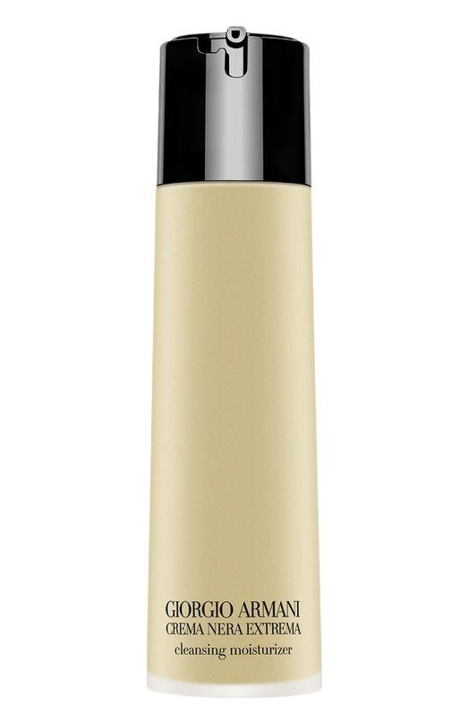 Очищающее гель-масло Crema Nera Extrema Giorgio Armani 3605521867896