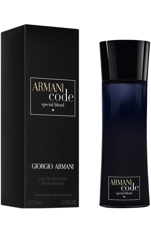Туалетная вода Armani Code Homme Special Blend Giorgio Armani 3614270987342