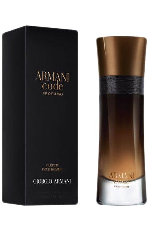 Парфюмерная вода Armani Code Profumo Giorgio ArmaniАроматы для мужчин<br><br><br>Объем мл: 60<br>Пол: Женский<br>Возраст: Взрослый<br>Цвет: Бесцветный