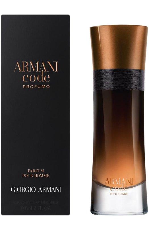 Парфюмерная вода Armani Code Homme Profumo Giorgio ArmaniАроматы для мужчин<br><br><br>Объем мл: 30<br>Пол: Женский<br>Возраст: Взрослый<br>Цвет: Бесцветный