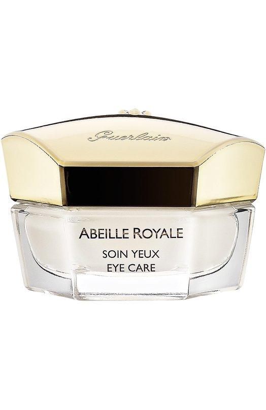 Крем для кожи вокруг глаз Abeille Royale Guerlain G060054