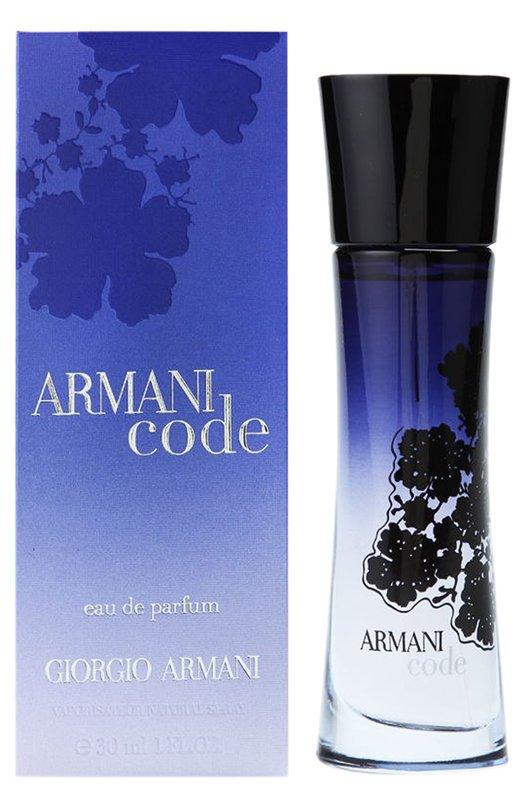 Туалетная вода Armani Code Giorgio ArmaniАроматы для женщин<br><br><br>Объем мл: 50<br>Пол: Женский<br>Возраст: Взрослый<br>Цвет: Бесцветный