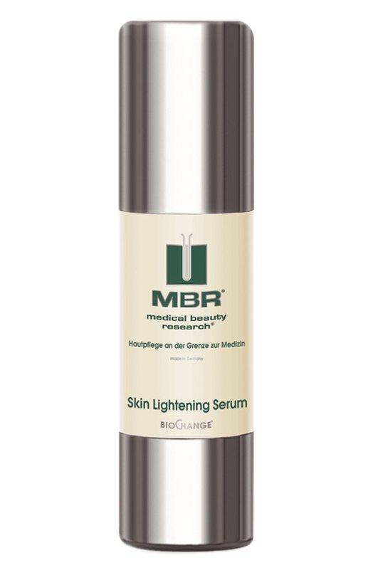 Отбеливающая сыворотка BioChange Medical Beauty Research 1225/MBR