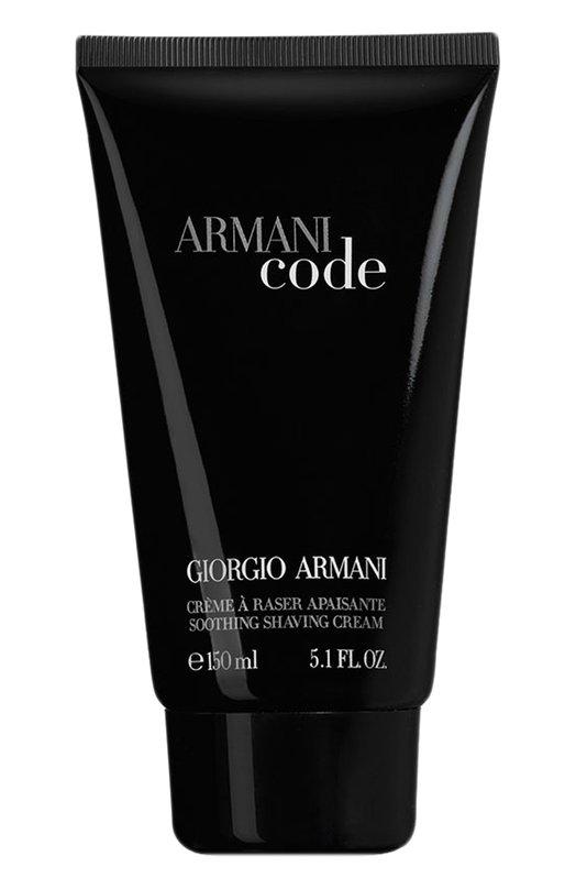 Крем для бритья Armani Code Giorgio Armani 3614270288937