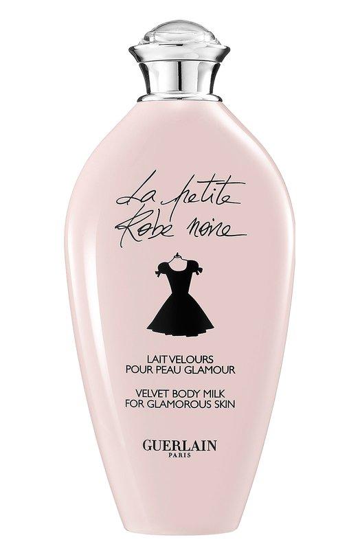 Молочко для тела La Petite Robe Noire Guerlain G011479