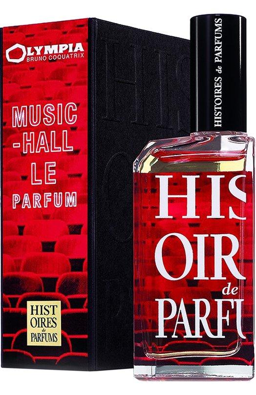 Парфюмерная вода Olympia Histoires de ParfumsАроматы для мужчин<br><br><br>Объем мл: 60<br>Пол: Женский<br>Возраст: Взрослый<br>Цвет: Бесцветный