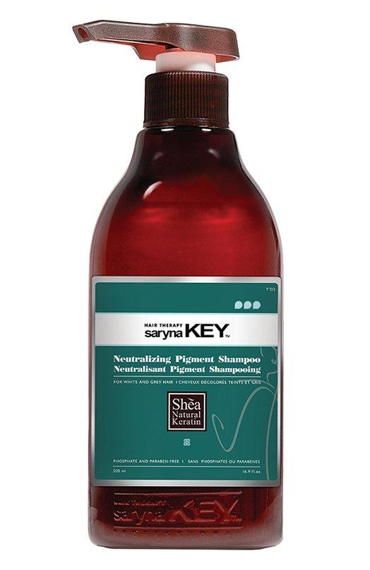 Шампунь, нейтрализующий пигмент Unique Pro (Серебряный) Saryna Key 36490