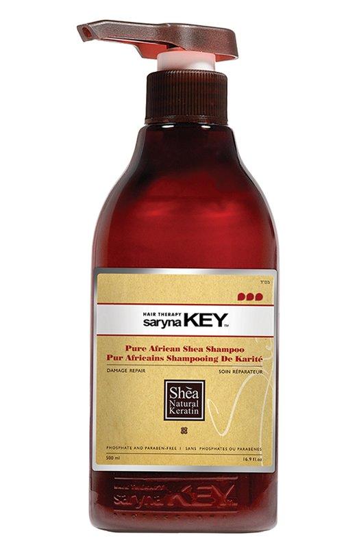 Восстанавливающий шампунь для поврежденных волос Damaged Repair Saryna KeyШампуни<br><br><br>Объем мл: 300<br>Пол: Женский<br>Возраст: Взрослый<br>Цвет: Бесцветный
