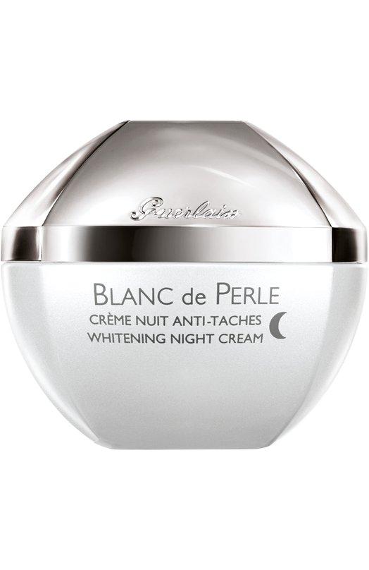 Ночной отбеливающий крем Blanc de Perle Guerlain G061114