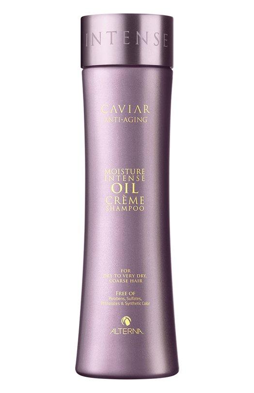 Увлажняющий шампунь Caviar Alterna 873509024545