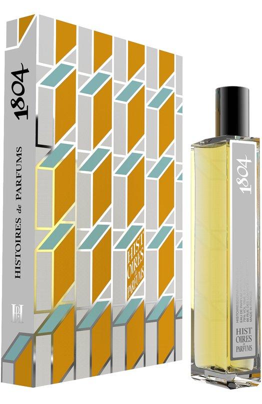 Парфюмерная вода 1804 Histoires de ParfumsАроматы для женщин<br><br><br>Объем мл: 15<br>Пол: Женский<br>Возраст: Взрослый<br>Цвет: Бесцветный