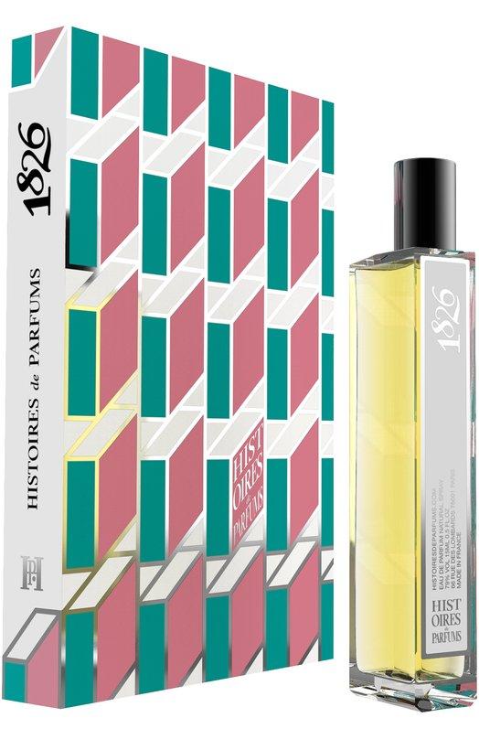 Парфюмерная вода 1826 Histoires de ParfumsАроматы для женщин<br><br><br>Объем мл: 15<br>Пол: Женский<br>Возраст: Взрослый<br>Цвет: Бесцветный