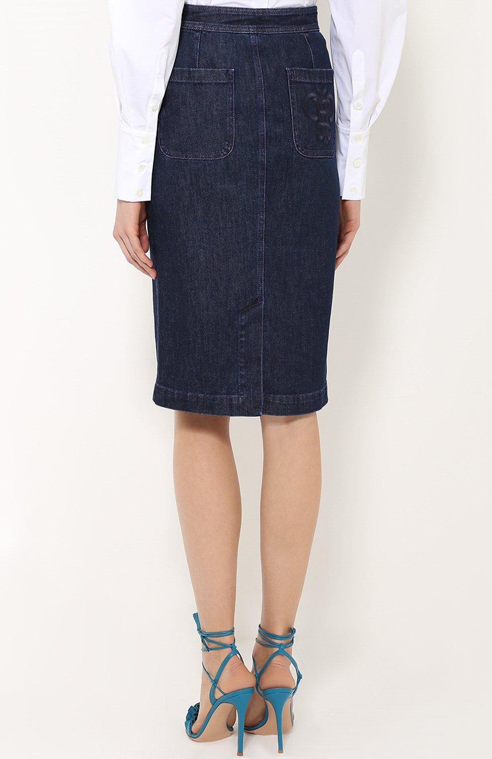 Синяя юбка карандаш с доставкой