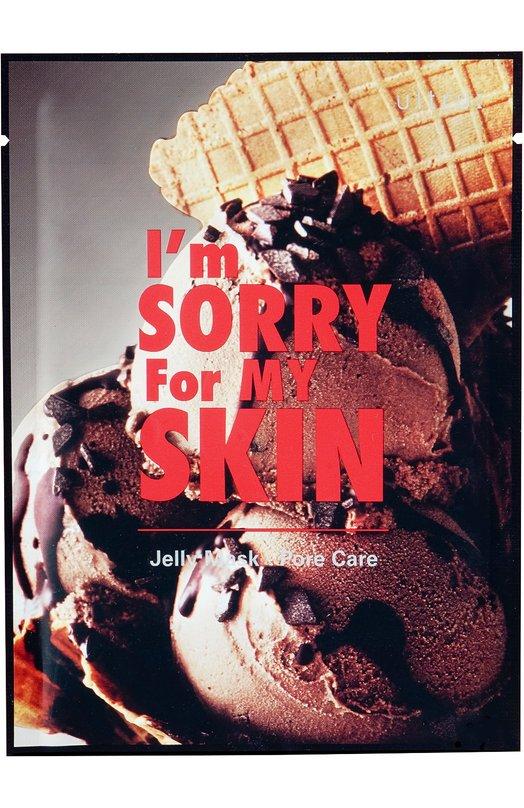 Тканевая маска для сужения пор и снятия воспалений Im Sorry for My Skin Sweets Ultru 8809482110021