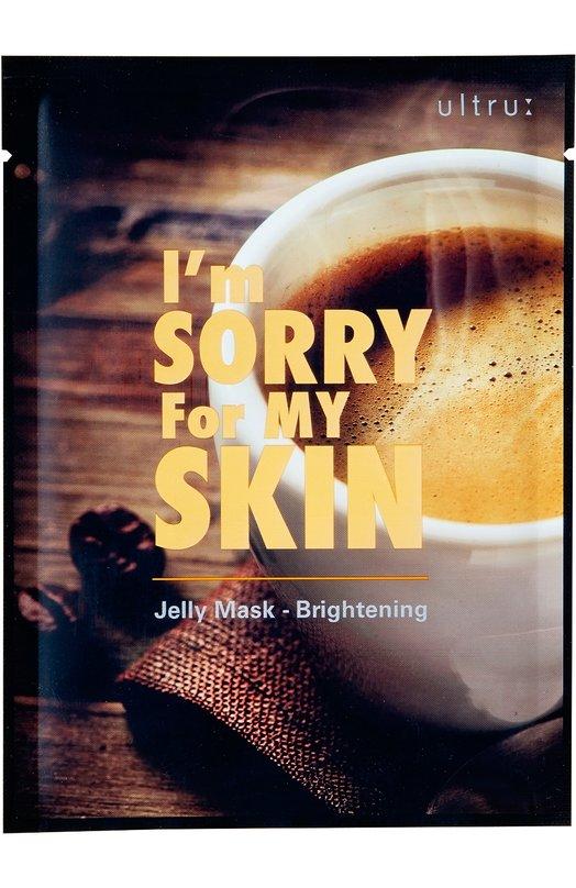 Купить Тканевые маски для сияния I'm Sorry for My Skin Ultru, 8809482110281, Республика Корея, Бесцветный