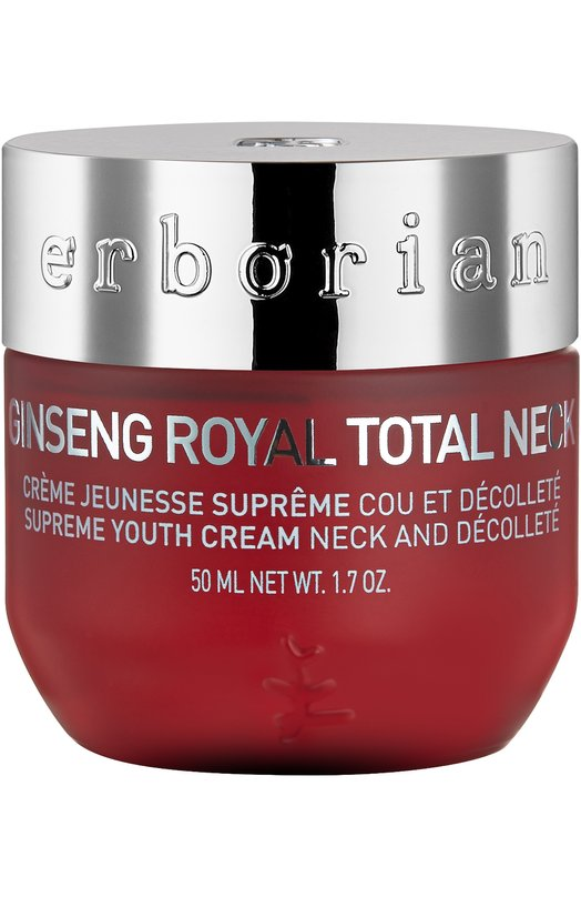 Крем для шеи и зоны декольте Ginseng Royal Erborian 781151