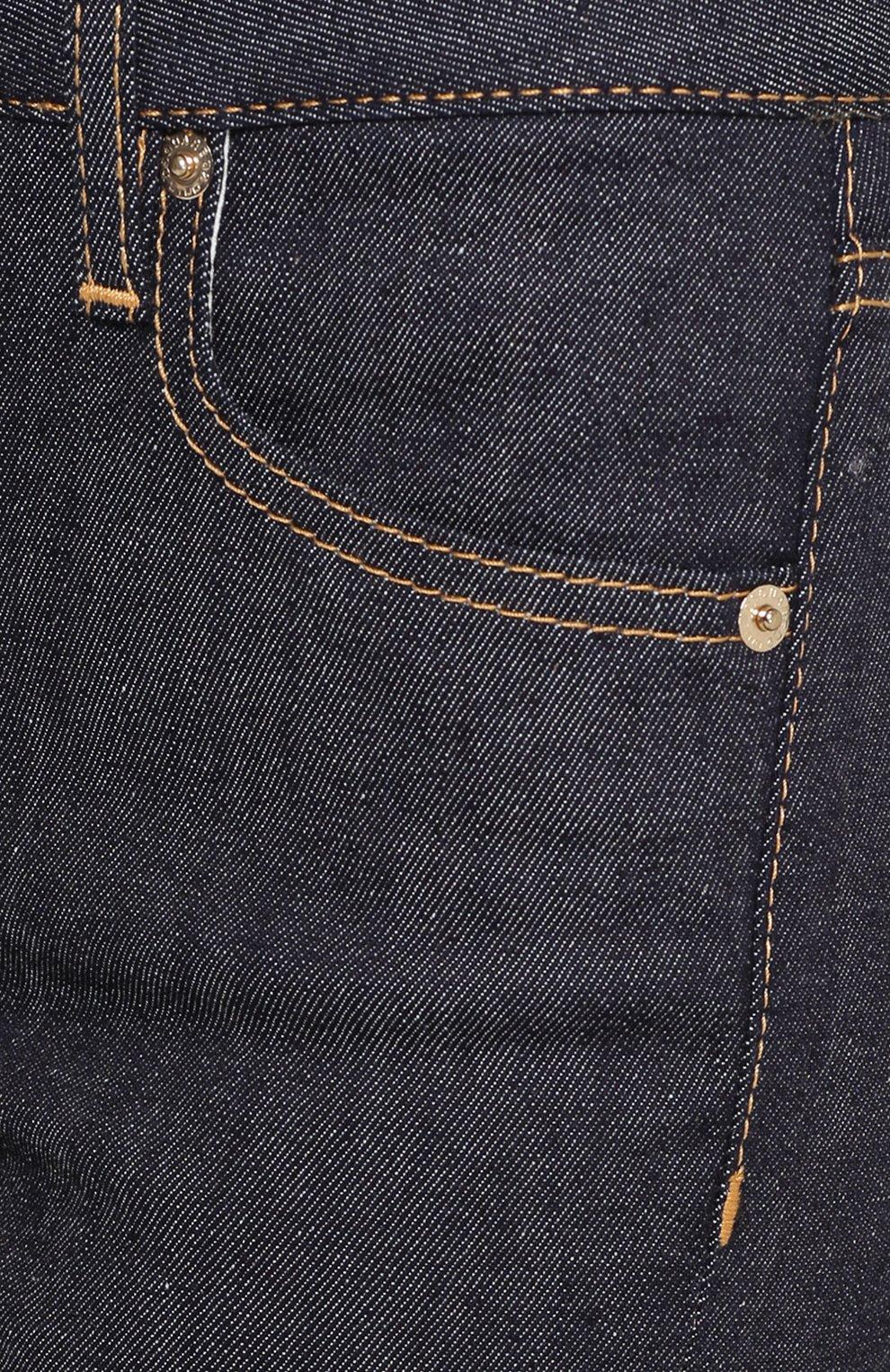 Расклешенные джинсы с доставкой