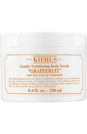 Кремовый скраб для тела Grapefruit Kiehl`s | Фото №1