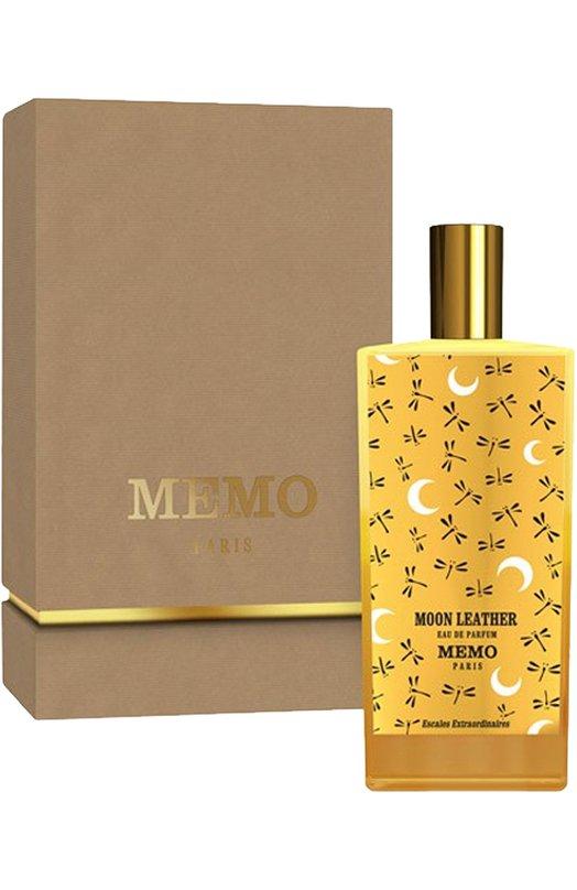 Купить Парфюмерная вода Moon Leather Memo Франция HE00353450 3700458611960