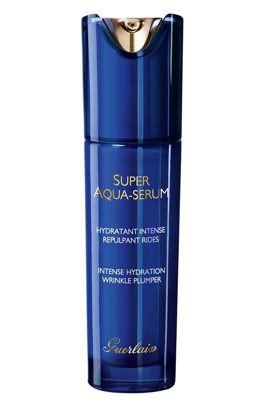 Сыворотка Super Aqua-Serum Guerlain G060125