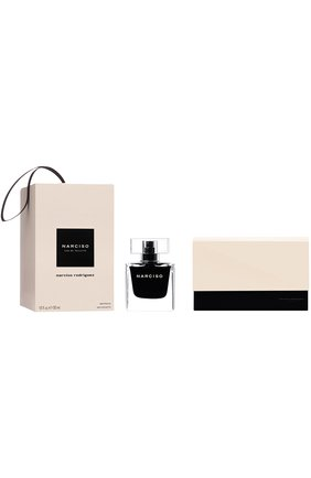 Набор Shopping Pack Narciso
