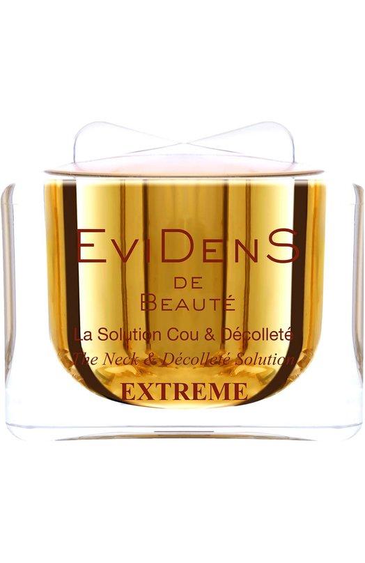 Купить Концентрат для шеи и декольте EviDenS de Beaute, 4560358162035, Франция, Бесцветный