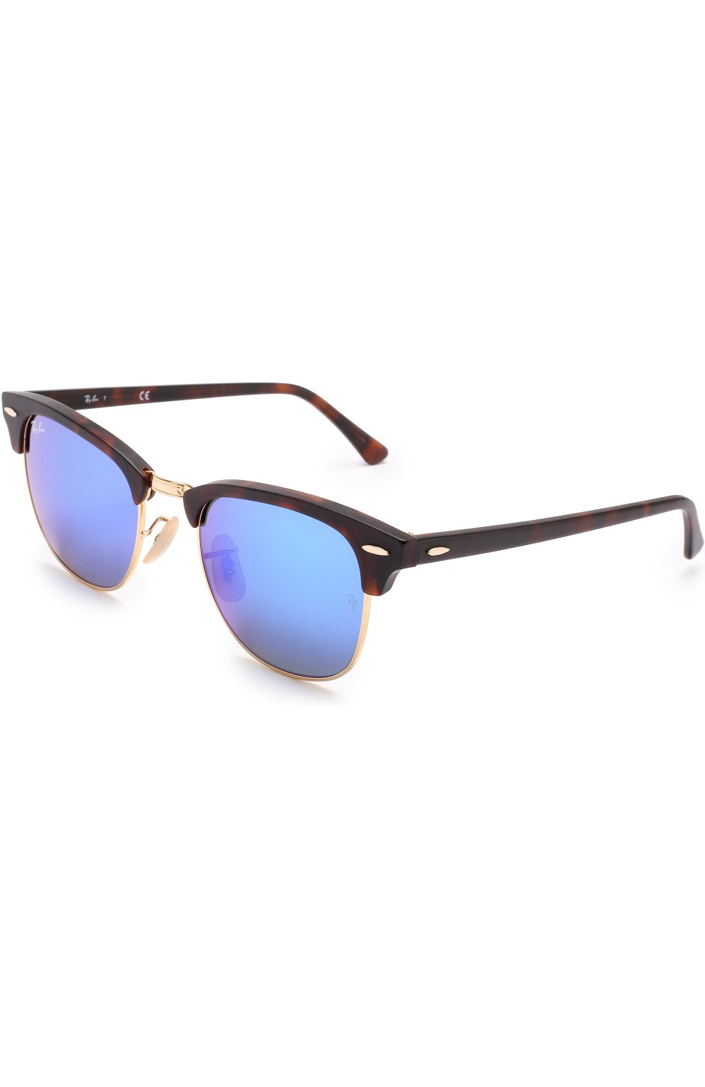 8a8fb4bee4 Ray Ban Za 46 34 42 « One More Soul