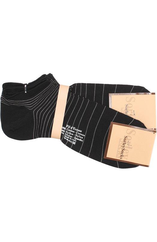 Комплект из двух пар хлопковых носков Sorley Socks 1S419S