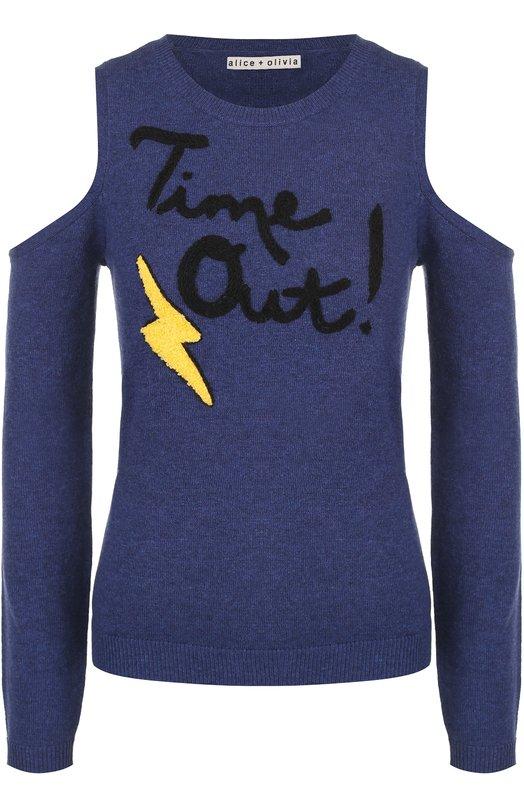 Купить Пуловер с открытыми плечами и контрастной отделкой Alice + Olivia, CC706S23709, Китай, Синий, Кашемир: 5%; Вискоза: 44%; Полиамид: 25%; Шерсть: 25%; Отделка-хлопок: 100%; Отделка-акрил: 100%; Эластан: 1%;