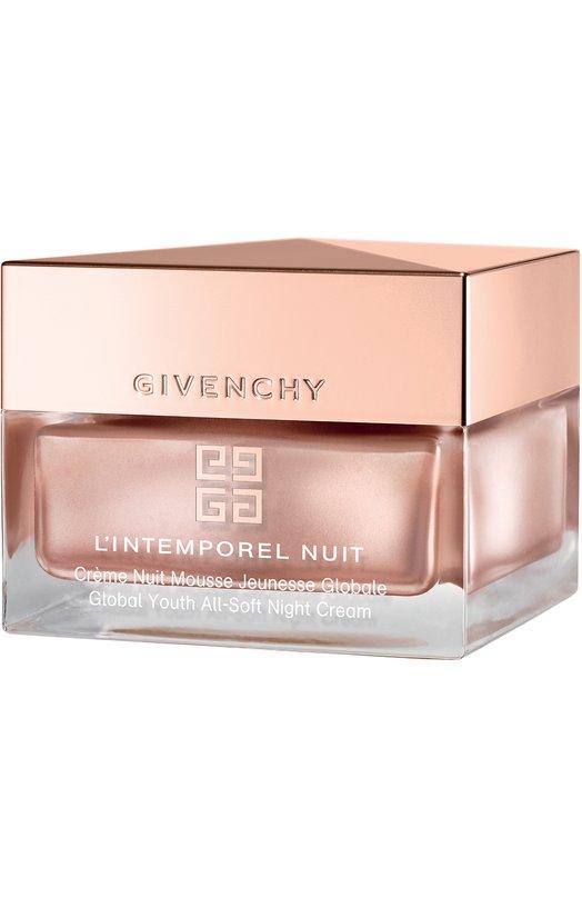 Купить Ночной крем для лица L'Intemporel Nuit Givenchy, P051911, Франция, Бесцветный