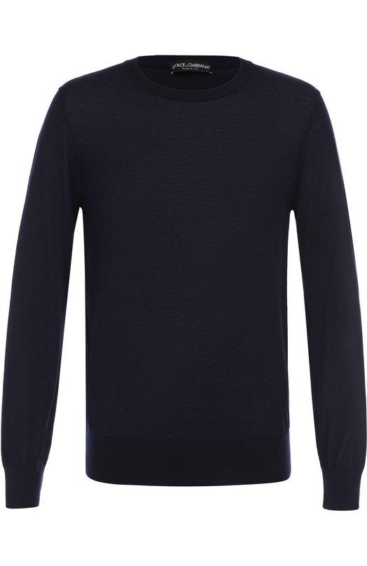 Купить Кашемировый джемпер тонкой вязки Dolce & Gabbana, 0101/GR002K/F84A5, Италия, Синий, Кашемир: 100%;