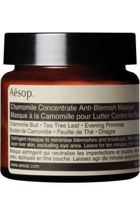 Маска для лица Chamomile Concentrate Anti-Blemish