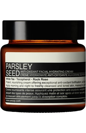 Крем для лица Parsley Seed Anti-Oxidant