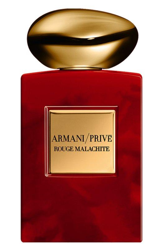 Купить Парфюмерная вода Armani Prive Rouge Malachite Giorgio Armani, 3614271769442, Италия, Бесцветный