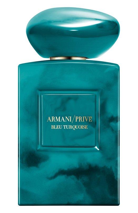 Купить Парфюмерная вода Armani Prive Bleu Turquoise Giorgio Armani, 3614271968593, Италия, Бесцветный